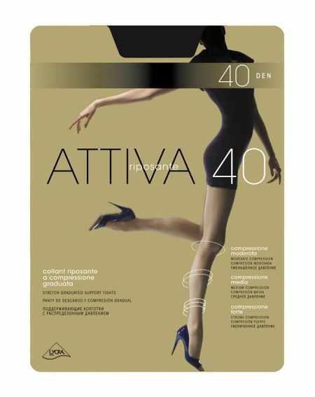 Omsa Attiva Strumpfhose 40 Denier 6-XXL